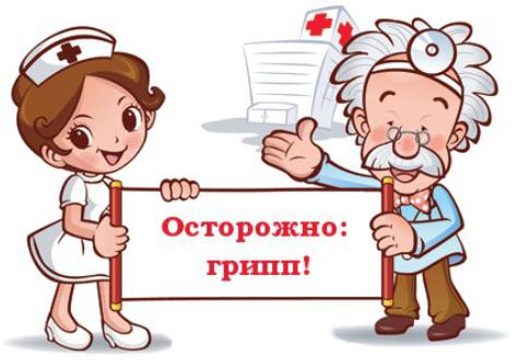 http://dsromash.ucoz.ru/59215_html_m38adea4c.png